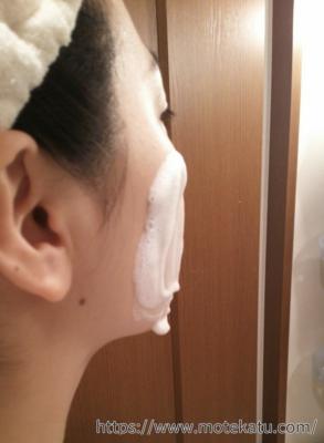 ティアティア洗顔フォームのレビュー画像